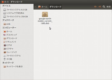 Screenshot_from_2013011202